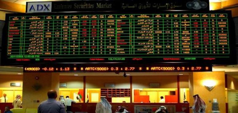 ارتفاع أسهم أبوظبي بفضل صفقة اندماج محتملة لبنوك