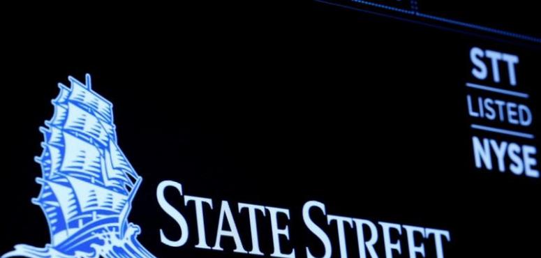 ستيت ستريت الأمريكية تفتتح مكتبا في أبوظبي وتتطلع للنمو بالمنطقة