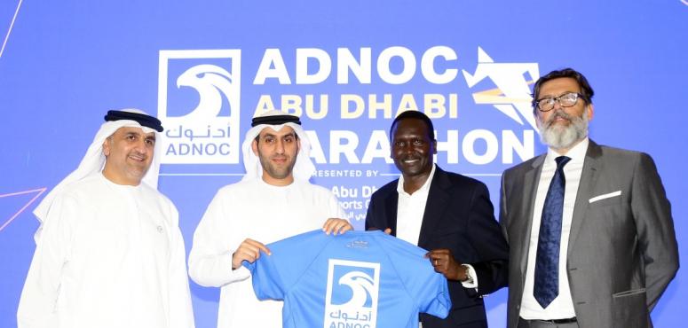 الإعلان عن مسارات وجوائز النسخة العالمية الأولى من «ماراثون أدنوك أبوظبي»