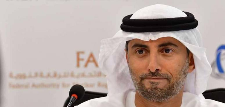 الإمارات تتوقع زيادة إنتاج النفط في أكتوبر ونوفمبر لتلبية الطلب