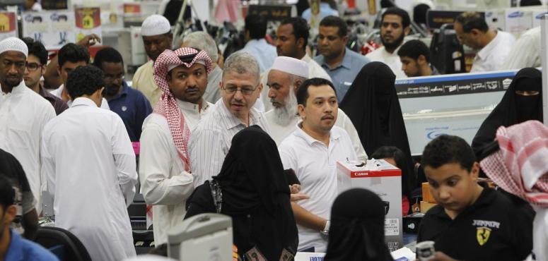 """اختتام """"قمة قادة التجزئة"""" في الرياض ونمو للقطاع في السعودية"""