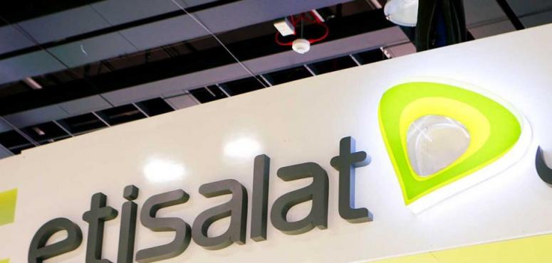 اتصالات الإمارات تطلق خدمة تأمين المنازل لمشتركي eLife
