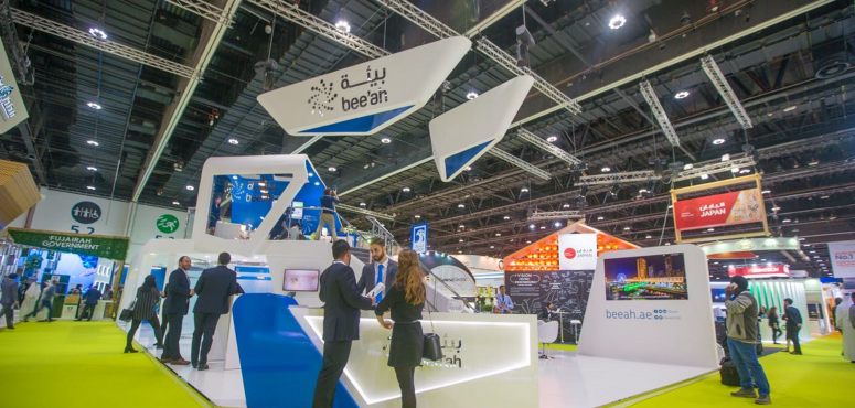 850 شركة من 40 دولة في «قمة طاقة المسـتقبل» بأبوظبي اليوم