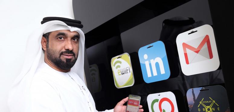 اتصالات لخدمات المعلومات تطلق أول تطبيق يجمع المنصات الخدمية بالإمارات