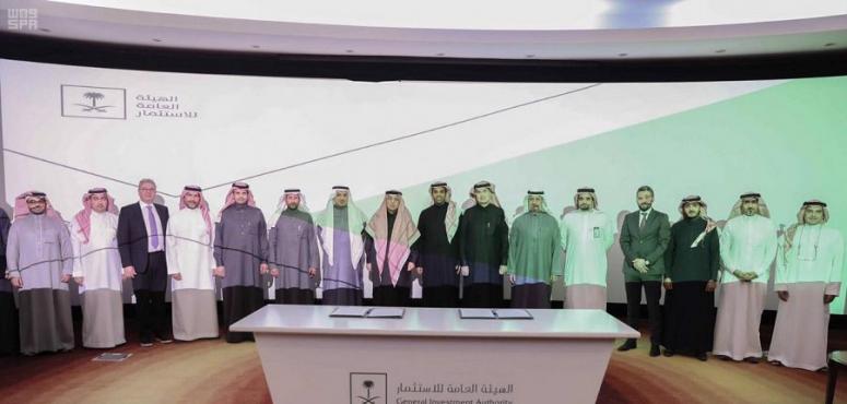 هيئة الاستثمار السعودية توقع 8 اتفاقيات تعاون مع شركات عقارية محلية
