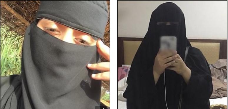 فرار شقيقتين سعوديتين من عائلتهما إلى  هونغ كونغ ومزاعم عن تخليهما عن الإسلام