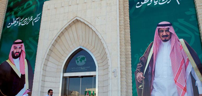 متى يتم فصل الموظف الحكومي في السعودية؟