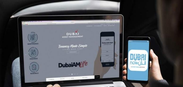 معاملات تأجير العقارات السكنية في دبي رقمياً خلال دقائق