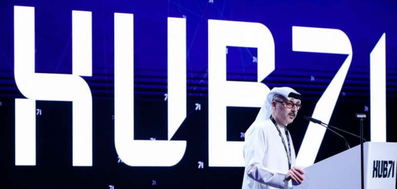 مبادلة الإماراتية تفتتح مكتبا بنيويورك للتركيز على الخدمات المالية والاستثمار المباشر