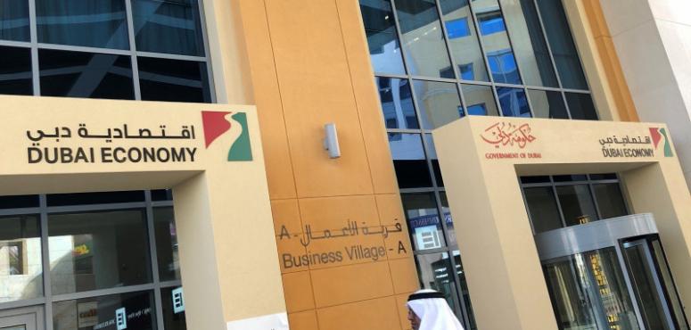 اقتصادية دبي تصدر 2805 رخصة جديدة وتضيف 8,375 وظيفة في إبريل