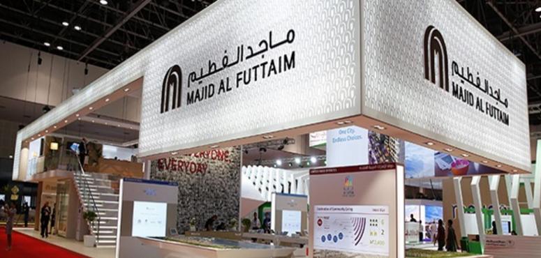 ماجد الفطيم الإماراتية تسوق صكوكاً دولارية خضراء