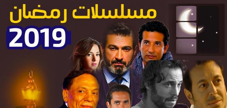 تطبيق واتش إيت يحرم المصريين من مسلسلات رمضان