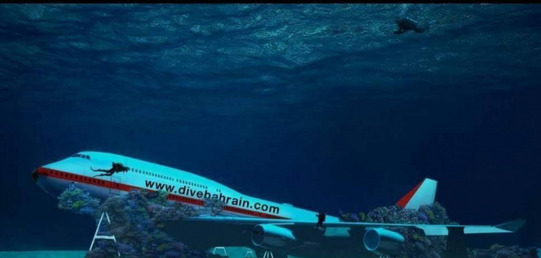 البحرين تحول طائرة بوينج 747 لأكبر منتزه غوص في العالم