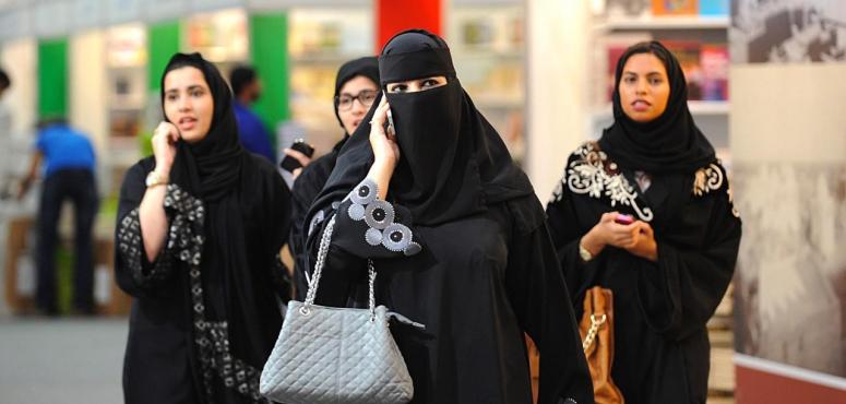 آلاف السعوديين يهاجرون تويتر إلى منصة تؤيد ترامب