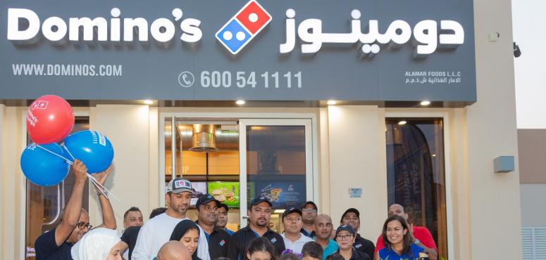 دومينوز بيتزا تفتتح فرعها الثاني في دبي لاند