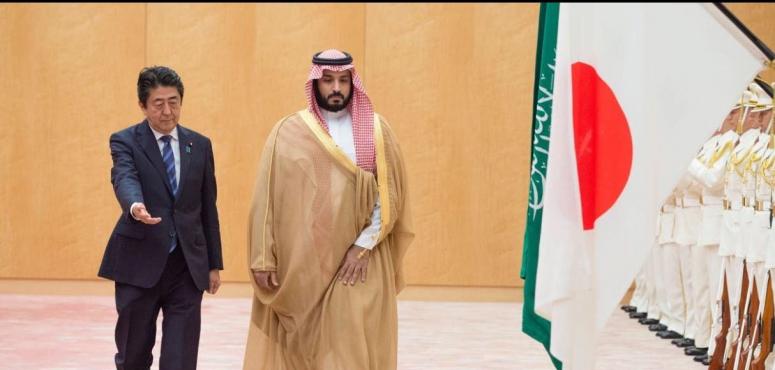 اليابان تعرض على محمد بن سلمان مساعدة السعودية للحد من الاعتماد على النفط