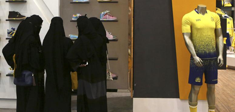 فيديو: قبيلة سعودية تزوج بناتها بمهر ريالان فقط