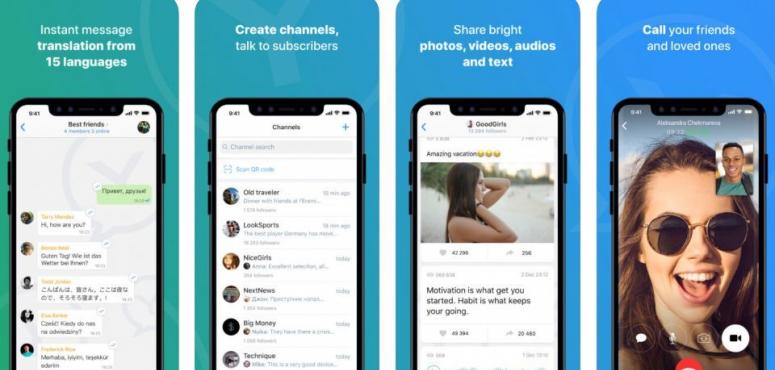 دو للاتصالات الإماراتية تضيف تطبيقا للمراسلة ومكالمات الفيديو إلى باقتها
