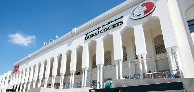 موظف بنك في دبي يستولي على 1.2 مليون من حساب زبون