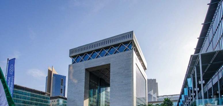 مكافحة الجرائم المالية أحدث تعاون بين سلطة دبي والمركزي المصري