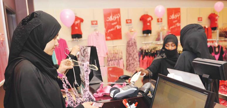 فيديو: خطيب عيد سعودي يشبه المرأة البائعة بمن تأكل بثديَيْها