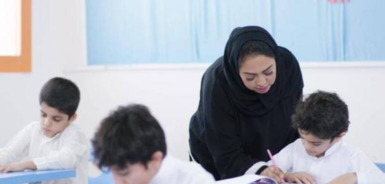 لأول مرة في السعودية.. بدء التسجيل في مدارس الطفولة بمعلمات متخصصات ودورات مياه مفصولة