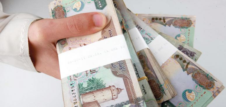 516.1 مليار درهم.. نمو كبير بالادخار القومي للإمارات في 2018