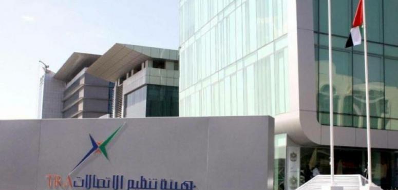 10 مليارات درهم تجارة الإمارات في خدمات الاتصالات