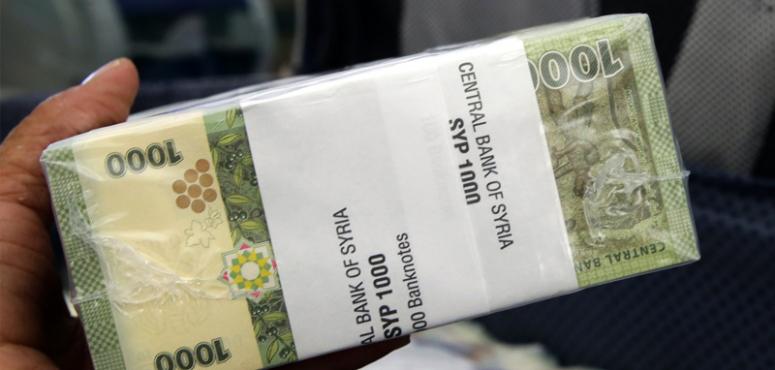 الليرة السورية تبلغ أدنى مستوياتها في السوق السوداء