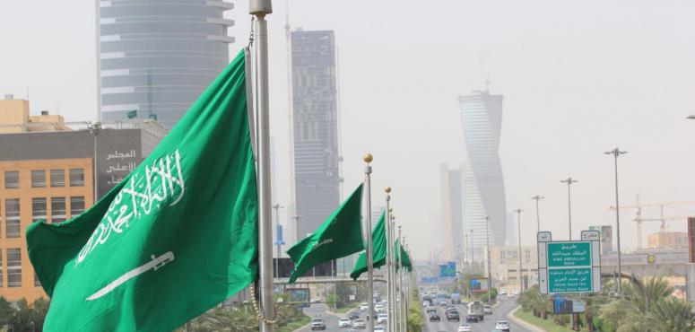 جبل عمر تعين مسؤولاً سابقاً في وزارة الإسكان السعودية رئيساً تنفيذياً للشركة