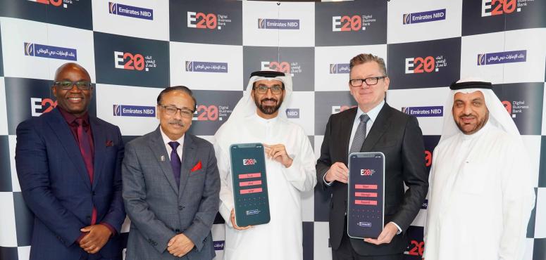 الإمارات دبي الوطني يعلن عن تأسيس أول بنك رقمي للأعمال بالدولة