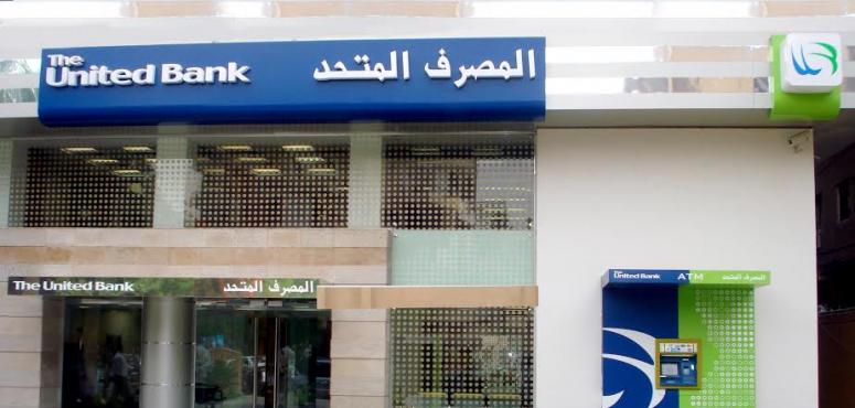 مصر تعين بنوكا كمستشارين لطرح أسهم مصرف حكومي