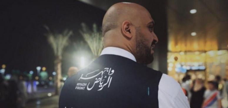 هل ارتداء الشورت يعد مخالفة للائحة الذوق العام في السعودية؟