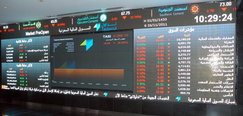 انخفاض مؤشر الأسهم السعودية 235.85 نقطة اليوم