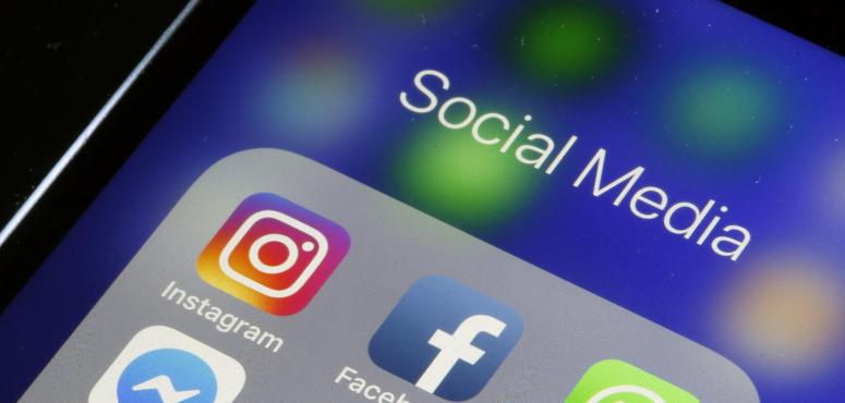 فيسبوك تغير علامتها التجارية