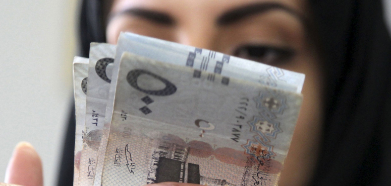حساب المواطن السعودي يودع 2.6 مليار ريال دفعة نوفمبر