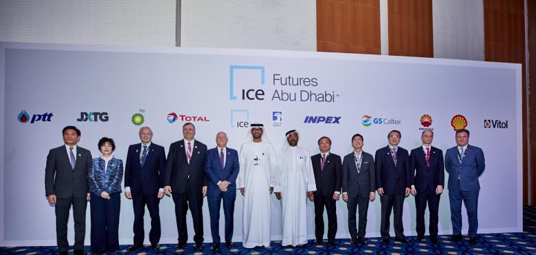 9 شركات نفط كبرى شريكة في بورصة أبوظبي إنتركونتيننتال للعقود الآجلة