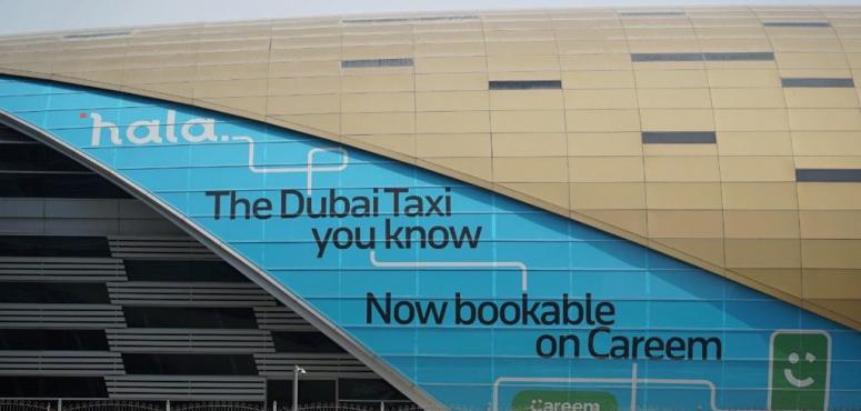 حجز مركبات الأجرة بدبي عبر تطبيق كريم اعتباراً من 7 ديسمبر