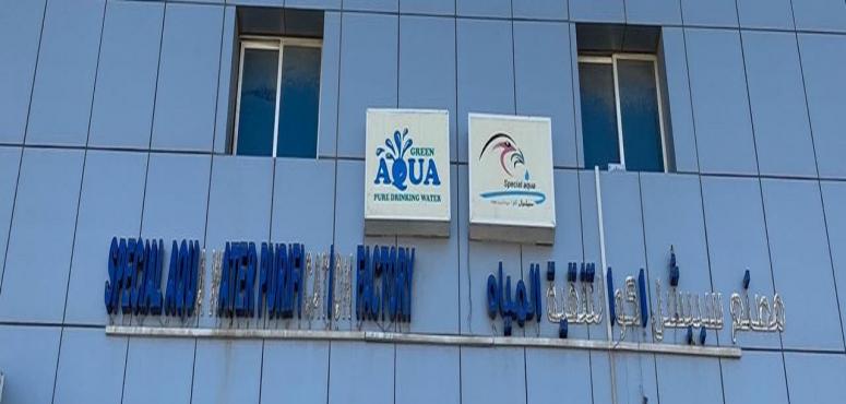 لخطورتها على الصحة.. إغلاق مصنع لتنقية المياه في أبوظبي