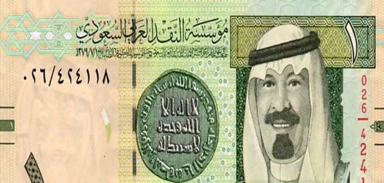 فيديو: السعوديون يودعون الريال الورقي