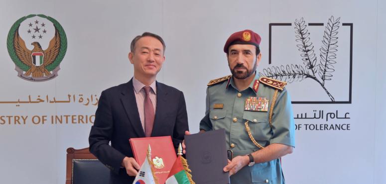 توقيع تفاهم بين الإمارات وكوريا الجنوبية لاستبدال رخص القيادة