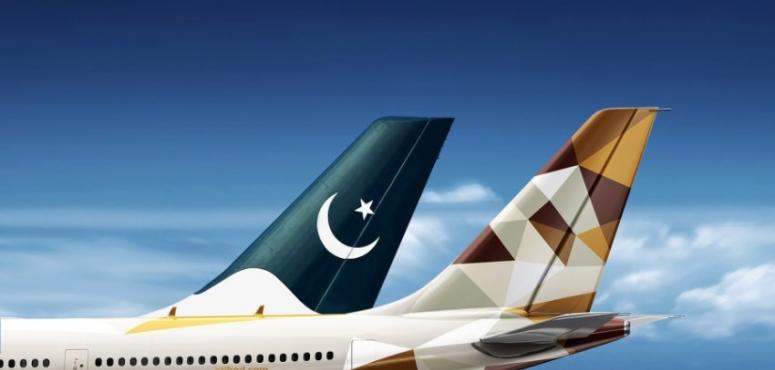 الاتحاد للطيران في شراكة بالرمز مع الخطوط الباكستانية