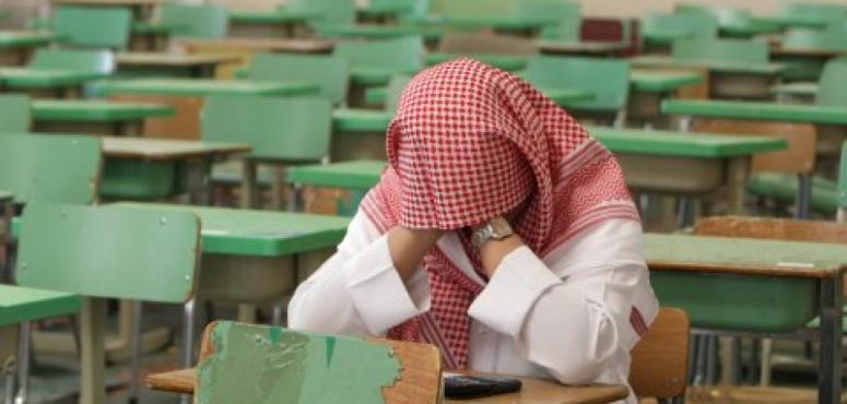 تركيب كاميرات في مدارس سعودية