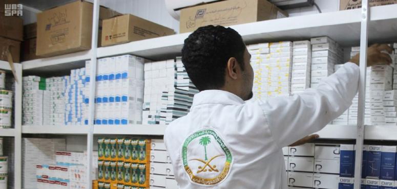 صحيفة سعودية تلمح إلى تلاشي مهنة الصيدلاني بسبب خدمة وصفتي