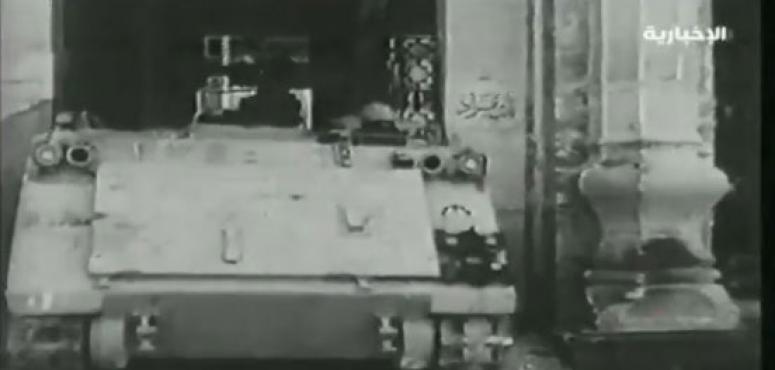 قناة سعودية تنشر فيديو حصري لـ حادثة جهيمان العتيبي واقتحام الحرم المكي