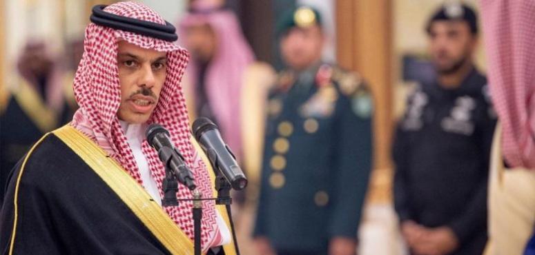 بعد ساعات.. السعودية تتولى رسميا رئاسة مجموعة العشرين