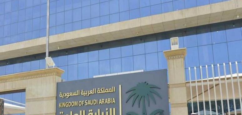 عقوبة مشددة.. القبض على مروج إشاعات كورونا في السعودية