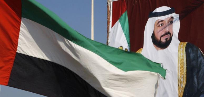 إعفاء 1716 مواطناً من الديون تزامنا مع احتفالات الامارات باليوم الوطني