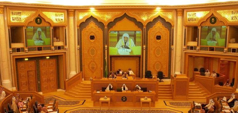 الشورى السعودي يؤجل تعديل السماح للموظفين الحكوميين بالاشتغال في التجارة