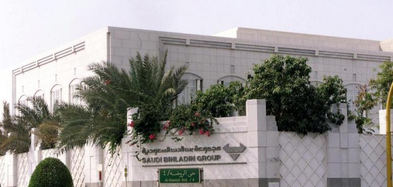 تعديلات إدارية في مجموعة بن لادن يبطئ 15 مليار دولار من تجديد الدين